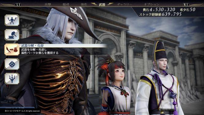 無双 orochi3 ultimate ユニーク