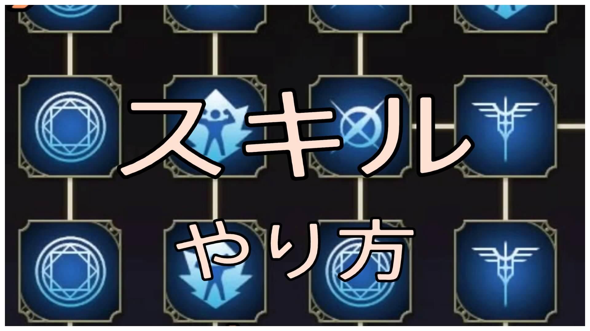 Ultimate 経験 値 無双 orochi3
