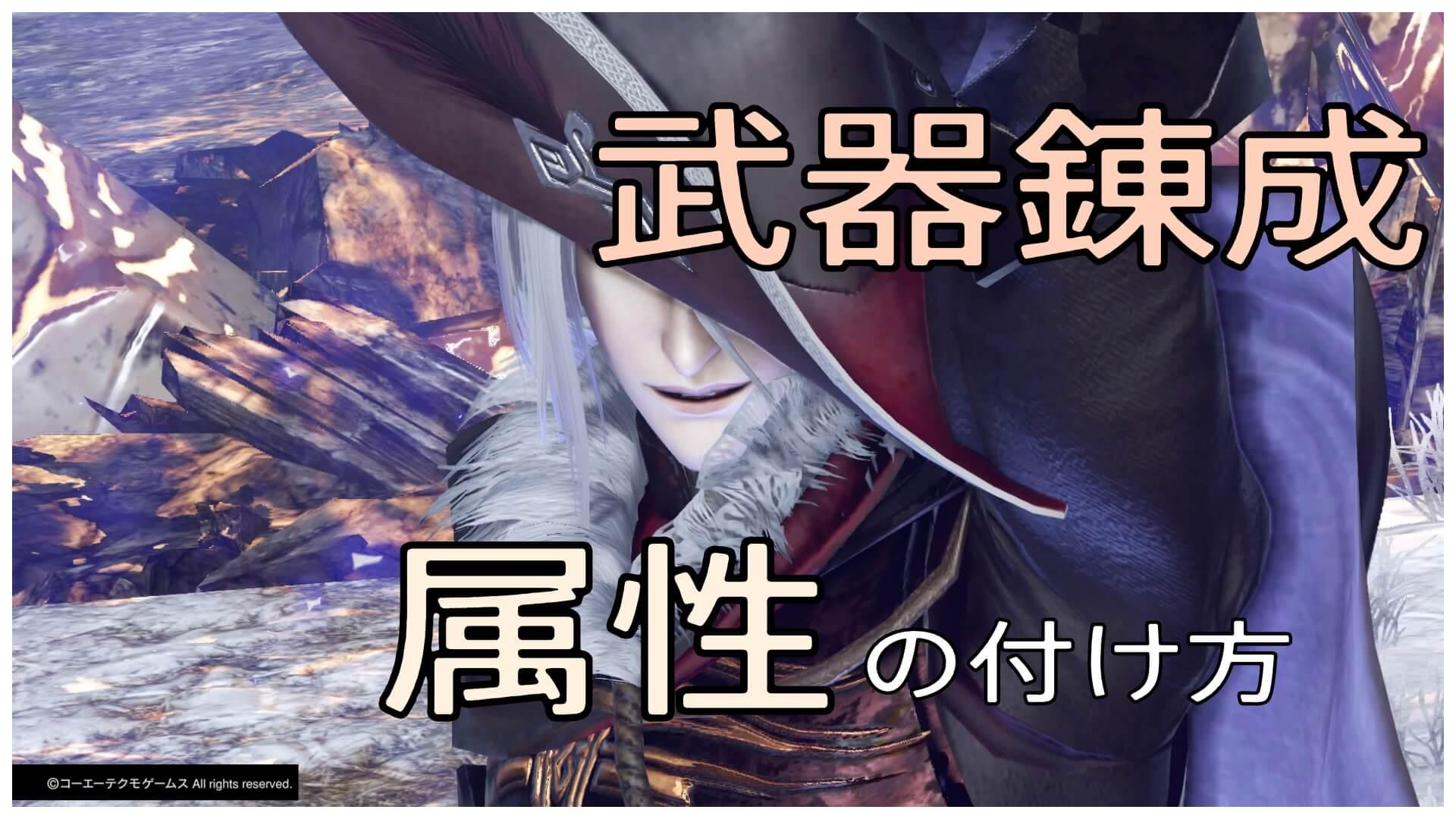 無双 orochi3 ultimate 最強 キャラ